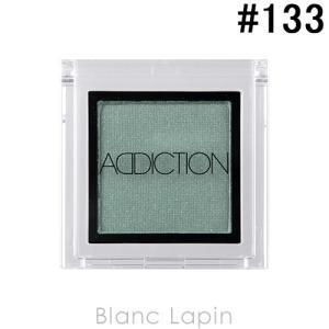 アディクション ADDICTION ザアイシャドウ #133 Last Emperor 1g [489675]【メール便可】|blanc-lapin