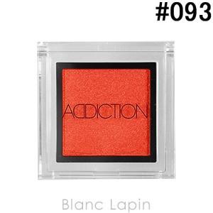 アディクション ADDICTION ザアイシャドウ #093 Alice 1g [256833/469189]【メール便可】|blanc-lapin