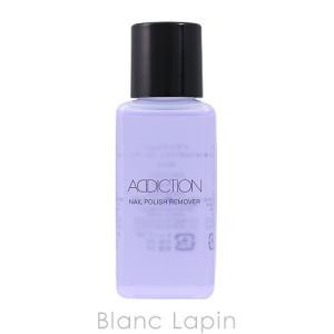 アディクション ADDICTION ネイルポリッシュリムーバー 60ml [266993]|blanc-lapin