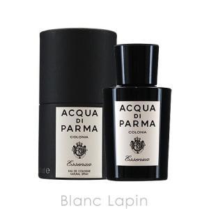 アクアディパルマ ACQUA DI PARMA コロニアエッセンツァ EDC 50ml [220012]|blanc-lapin