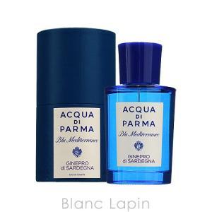 アクアディパルマ ACQUA DI PARMA ブルーメディテラネオジュニパーディサルデーニャ EDT 75ml [570148]|blanc-lapin