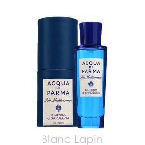アクアディパルマ ACQUA DI PARMA ブルーメディテラネオジュニパーディサルデーニャ EDT 30ml [570315]|blanc-lapin