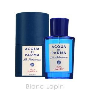 アクアディパルマ ACQUA DI PARMA ブルーメディテラネオフィーコ EDT 75ml [570056]|blanc-lapin