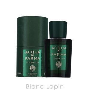 アクアディパルマ ACQUA DI PARMA コロニアクラブ EDC 50ml [260018]|blanc-lapin