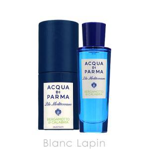 アクアディパルマ ACQUA DI PARMA ブルーメディテラネオベルガモットディカラブリア EDT 30ml [570308]|blanc-lapin