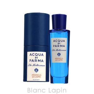 アクアディパルマ ACQUA DI PARMA ブルーメディテラネオアランシアディカプリ EDT 30ml [570261]|blanc-lapin