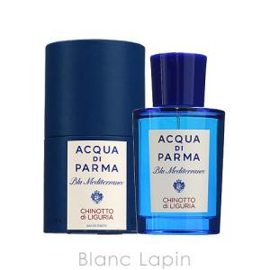 アクアディパルマ ACQUA DI PARMA ブルーメディテラネオキノットディリグーリア EDT 75ml [570353]|blanc-lapin