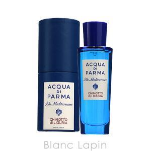 アクアディパルマ ACQUA DI PARMA ブルーメディテラネオキノットディリグーリア EDT 30ml [570339]|blanc-lapin