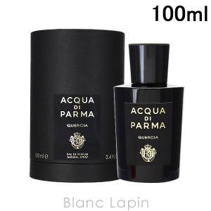 アクアディパルマ ACQUA DI PARMA シグネチャーケルシア EDP 100ml [810817]|blanc-lapin