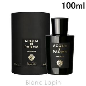 アクアディパルマ ACQUA DI PARMA シグネチャーヴァニリア EDP 100ml [810411]【hawks202110】 blanc-lapin
