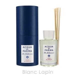 アクアディパルマ ACQUA DI PARMA ルームディフューザーブルーメディテラネオフィーコ 180ml [622076] blanc-lapin
