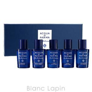 アクアディパルマ ACQUA DI PARMA 【ミニサイズセット】ブルーメディテラネオミニチュアセット 5mlx5 [571589]|blanc-lapin