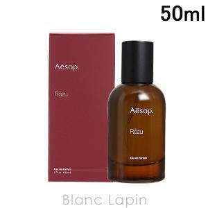 イソップ AESOP ローズ EDP 50ml [023404]|blanc-lapin