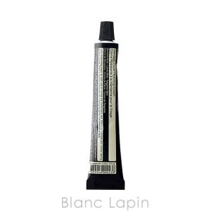 【ミニサイズ】 イソップ Aesop マンダリンフェイシャルクリーム 15ml [000238]【メール便可】|blanc-lapin