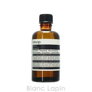 イソップ Aesop リムーブ 60ml [005479]|blanc-lapin