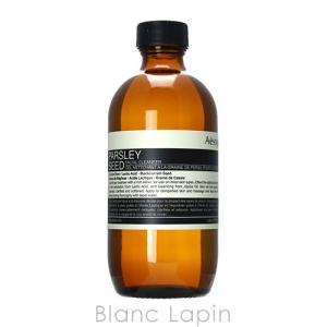 イソップ Aesop フェイシャルクレンザー45 200ml [002911]|blanc-lapin