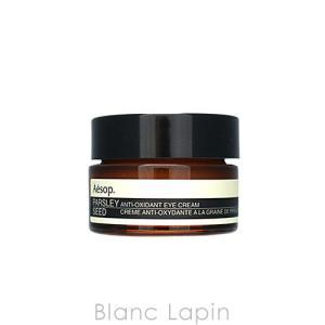 イソップ Aesop アンチオキシダントアイクリーム 10ml [052176]|blanc-lapin