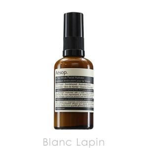イソップ Aesop トゥーマインズフェイシャルハイドレーター 60ml [012033]|blanc-lapin