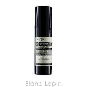 イソップ AESOP プロテクティブフェイシャルローションSPF25 50ml [021592]|blanc-lapin