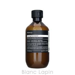 イソップ Aesop NTコンディショナー 200ml [003772]|blanc-lapin