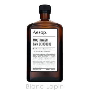 イソップ Aesop マウスウォッシュ18 500ml [004885]|blanc-lapin