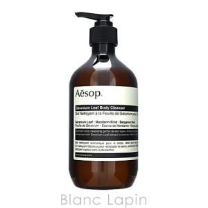 【液漏れ】イソップ Aesop ボディクレンザー11 500ml [041118/007978]|blanc-lapin