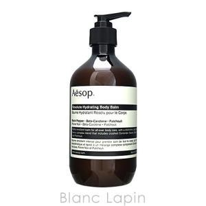 イソップ Aesop レゾルートボディバーム 500ml [002607] blanc-lapin