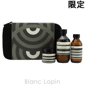 イソップ Aesop リガード [011722]|blanc-lapin