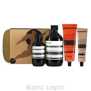 イソップ Aesop レヴェラー [019377]|blanc-lapin