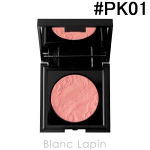 アスタリフトフラロッソ ASTALIFT flarosso ルーチブラッシュ #PK01 ピンク01 4g [355123]【メール便可】 blanc-lapin