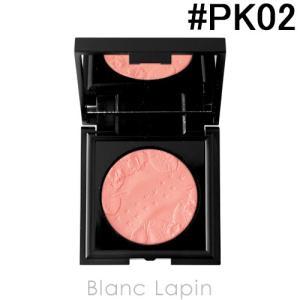 アスタリフトフラロッソ ASTALIFT flarosso ルーチブラッシュ #PK02 ピンク02 4g [355130]【メール便可】 blanc-lapin