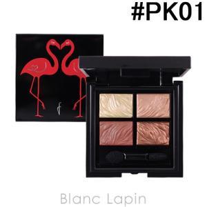 アスタリフトフラロッソ ASTALIFT flarosso インテンソアイシャドウ #PK01 ピンク01 3.2g [355178]【メール便可】 blanc-lapin