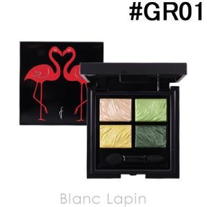アスタリフトフラロッソ ASTALIFT flarosso インテンソアイシャドウ #GR01 グリーン01 3.2g [355208]【メール便可】 blanc-lapin