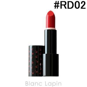 アスタリフトフラロッソ ASTALIFT flarosso ティラバーチリップスティック #RD02 レッド02 2.4g [355062]【メール便可】【決算クリアランス】|blanc-lapin
