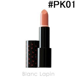 アスタリフトフラロッソ ASTALIFT flarosso ティラバーチリップスティック #PK01 ピンク01 2.4g [355079]【メール便可】 blanc-lapin