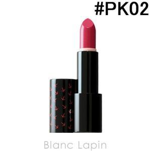 アスタリフトフラロッソ ASTALIFT flarosso ティラバーチリップスティック #PK02 ピンク02 2.4g [355086]【メール便可】【決算クリアランス】|blanc-lapin