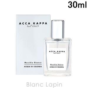 アッカカッパ ACCA KAPPA ホワイトモス EDC 30ml [801253]