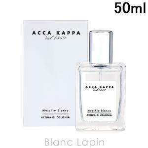 [ ブランド ] アッカカッパ ACCA KAPPA  [ 用途/タイプ ] フレグランス/香水(ユ...