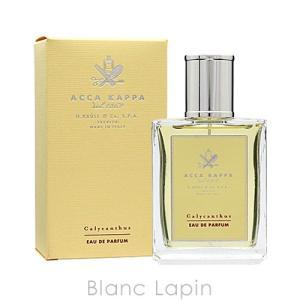 アッカカッパ ACCA KAPPA カリカントゥス EDP 100ml [002742]|blanc-lapin