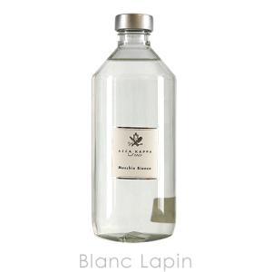 アッカカッパ ACCA KAPPA ホワイトモスディフューザー リフィル 500ml [403181] blanc-lapin