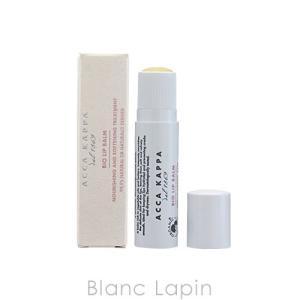 【箱・外装不良】アッカカッパ ACCA KAPPA ビオリップバーム  5.7ml [023716]【メール便可】|blanc-lapin