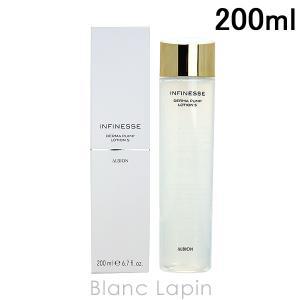 アルビオン ALBION アンフィネスダーマパンプローションS 200ml [196893]【hawks202110】|blanc-lapin