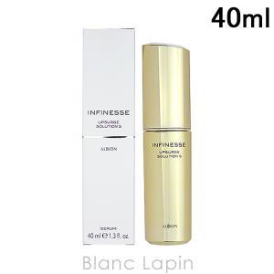 アルビオン ALBION アンフィネスアップサージソリューションS 40ml [196909]【hawks202110】|blanc-lapin