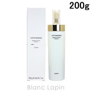 アルビオン ALBION アンフィネスダーマパンプミルクS 200g [196886]【hawks202110】|blanc-lapin