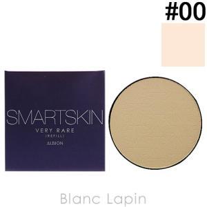 アルビオン ALBION スマートスキンベリーレア レフィル #00 10g [159829]【メール便可】|blanc-lapin