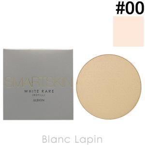 アルビオン ALBION スマートスキンホワイトレア レフィル #00 10g [162676]【メール便可】|blanc-lapin