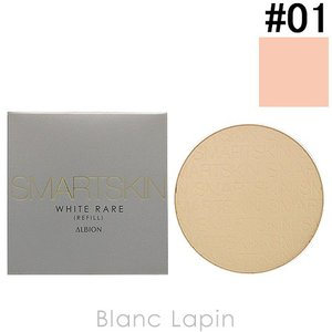 アルビオン ALBION スマートスキンホワイトレア レフィル #01 10g [162683]【メール便可】|blanc-lapin