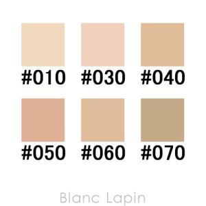 アルビオン ALBION スウィートモイスチュアシフォン レフィル #010 10g [161648]【メール便可】|blanc-lapin|02
