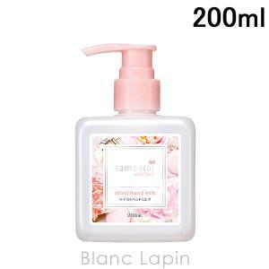 アランドロン ALAIN DELON サムライウーマン モイストハンドミルク 200ml [233098]【hawks202110】 blanc-lapin