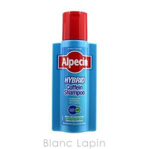 アルペシン Alpecin ハイブリッドカフェインシャンプー 250ml [218001]【決算クリアランス】|blanc-lapin
